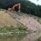 Project shot of River Park Drive Erosion Control