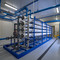 Project shot of Water Treatment Facility Improvements