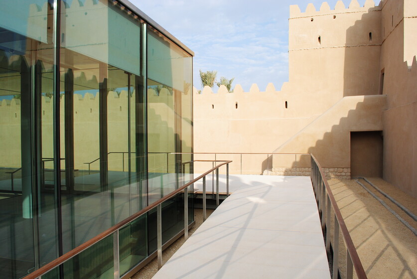 Qasr Al Muwaiji Research and Exhibition Centre slider image