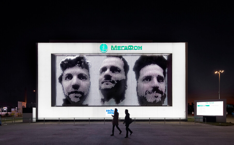 MegaFaces Pavilion, 2014 Winter Olympics slider image