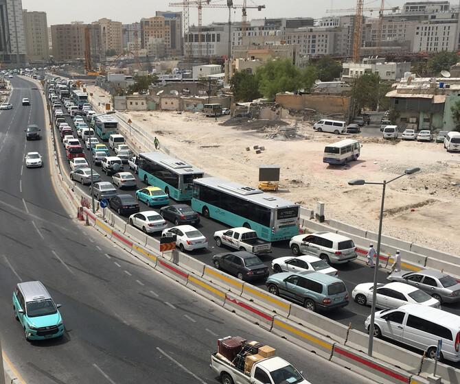 Urban Design Compendium Doha slider image