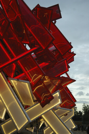 Coca-Cola Pavilion, 2012 Summer Olympics slider image