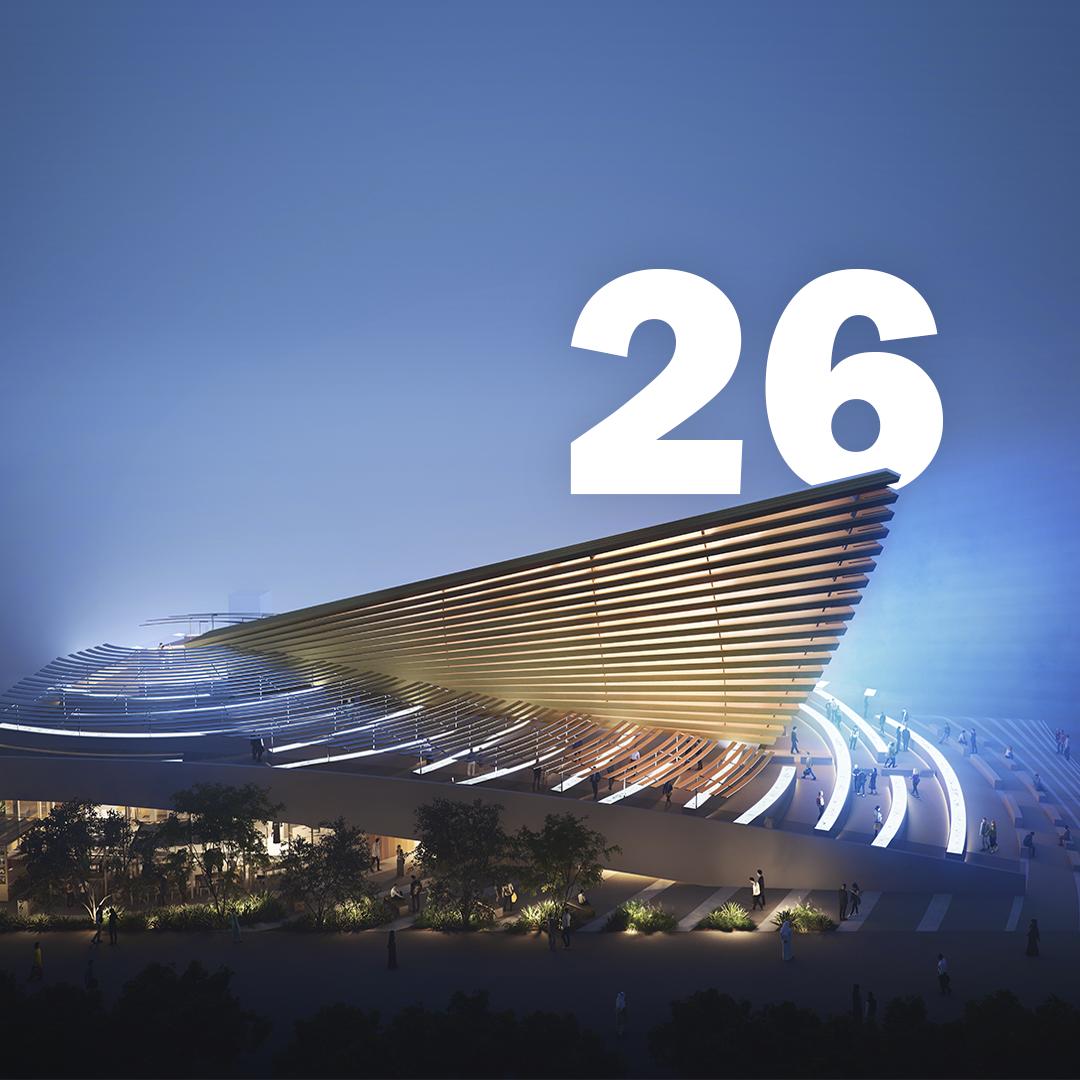 UK Pavilion, Dubai Expo 2020