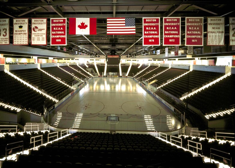 Harry Agganis Arena + John Hanckock Recreation Center slider image
