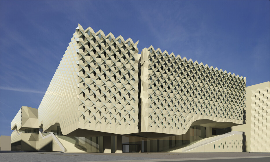 College of Arts, Sabah Al-Salem University slider image