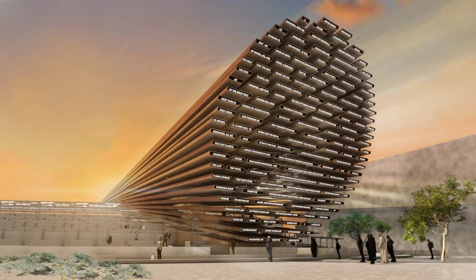 UK Pavilion, Dubai Expo 2020 slider image